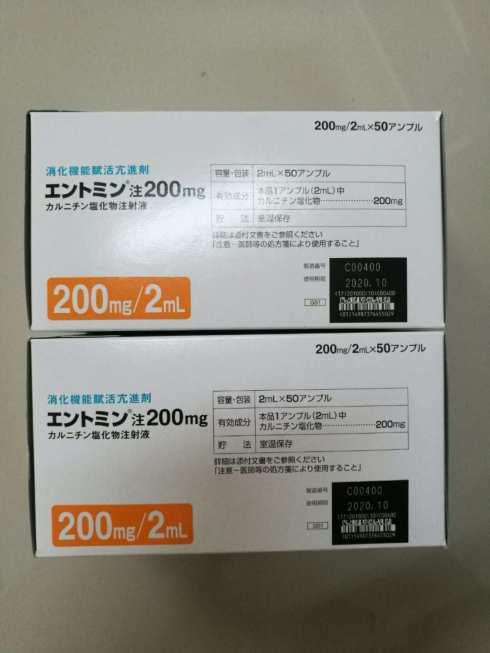 mmexport1532080108947